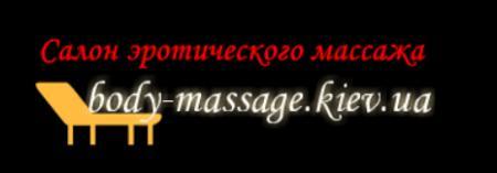 Боди-массаж – новый формат положительного воздействия на организм